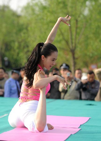 yoga chinese