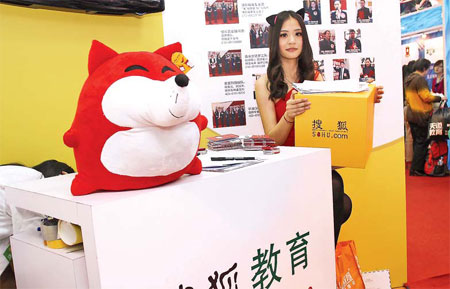 A Sohu.com Inc booth at an education exhibition in Beijing. The online content provider on Tuesday said it joined Tencent Holdings Ltd and Baidu Inc's iQiyi.com to combine resources to acquire 'superior' domestic and imported video content. [China Daily]