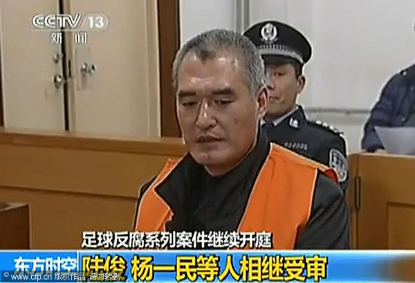 A TV grab of a China Central Television (CCTV) report on the soccer referees' corruption case shows Wan Daxue appears on court on Dec.22, 2011.