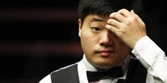 Ding Junhui blasts 'rubbish' crowd