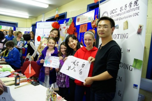 Confucius Institute at University College Cork is one of the 'Top 30 Confucius Institutes in 2011' by China.org.cn