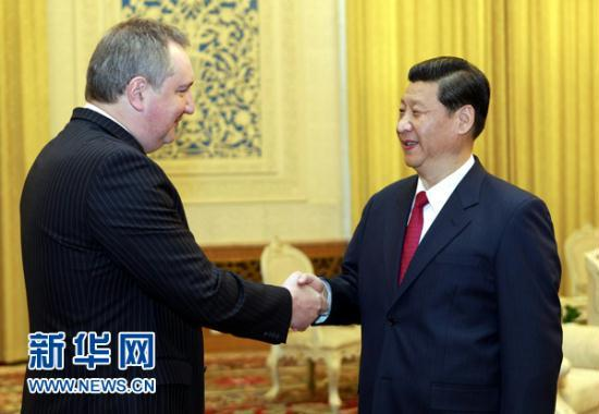 Vice President Xi Jinping has met with visiting Russian Deputy Prime Minister Dmitry Rogozin.