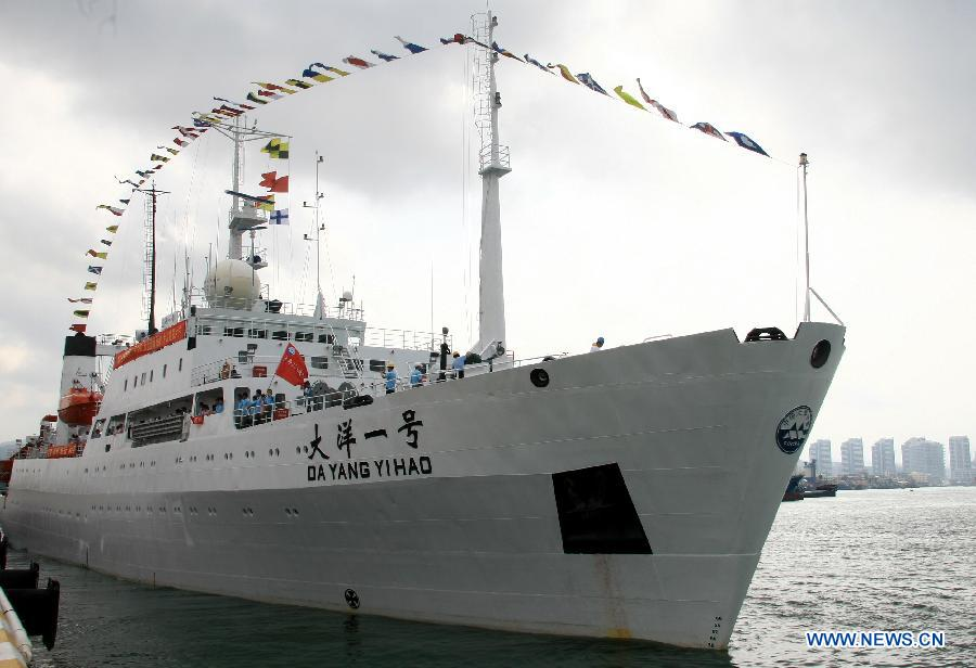 Photo taken on April 28, 2012 shows the Chinese scientific research ship Dayang Yihao (Ocean No.1), in Sanya, south China's Hainan Province. The Chinese research vessel Dayang Yihao departed from the city of Sanya on Saturday, kicking off the country's 26th oceanic expedition mission.