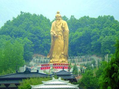 Laojunshan Mountain's origin dates back to China's Warring States Period.
