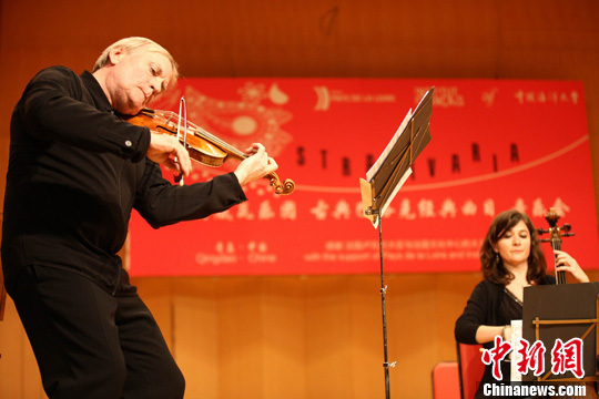 French Stradivaria performs in Qingdao