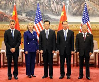 Clinton: US welcomes a strong China