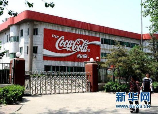 Coca-Cola Shanxi Beverages on Friday announced the resignation of its general manager and the suspension of several employees after admitting traces of chlorine were found in some of its drinks.