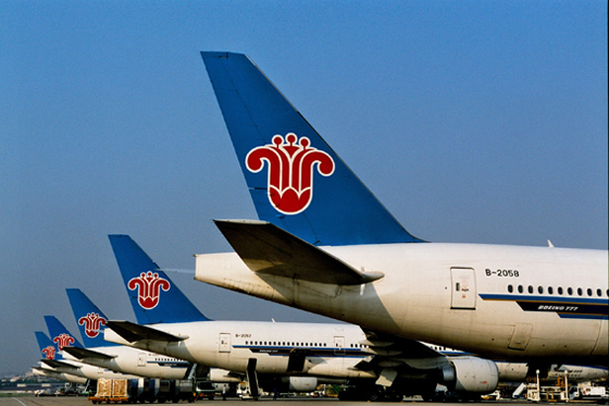 China Southern Airlines, one of the three major Chinese airlines, on Tuesday announced it is cutting flights to the Philippines as tourist numbers shrink amid tensions in the South China Sea.