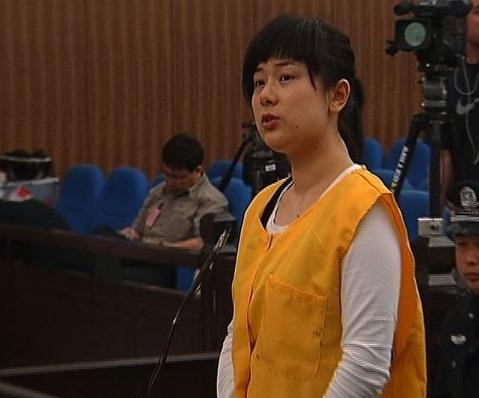 Wu Ying receives death penalty with reprieve - China org cn