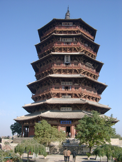 Yingxian Wooden Pagoda, one of the 'top 10 attractions in Shanxi, China' by China.org.cn.