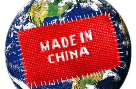 Central government departments should continue to buy made-in-China products when implementing the government procurement policy, the Ministry of Finance (MOF) said Tuesday. [File Photo]