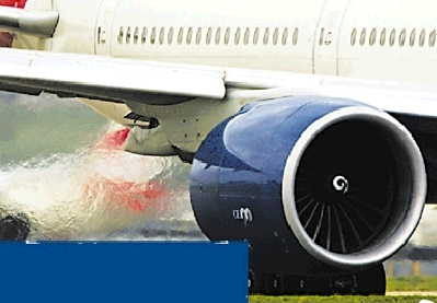 All flights departing or landing at EU airports have to participate in the emissions trading plan starting Jan 1, 2012.