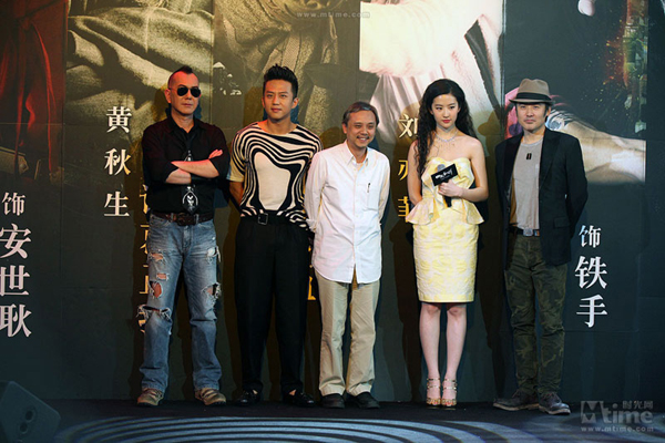 Liu Yifei Pic >> Cast members promote wuxia drama 'The Four' - China.org.cn