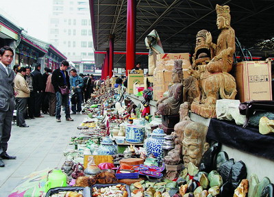 Panjiayuan Antiques Market, one of the 'top 15 attractions in Beijing, China' by China.org.cn.