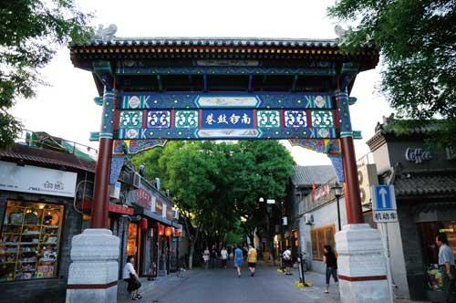 Hutong, one of the 'top 15 attractions in Beijing, China' by China.org.cn.