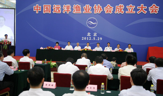China Overseas Fisheries Association was established on Tuesday, May 29, 2012, in Beijing. [Xinhua]