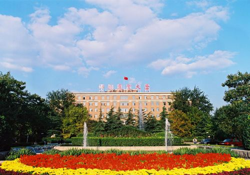 China Agricultural University, one of the 'Top 20 universities in China 2012' by China.org.cn.
