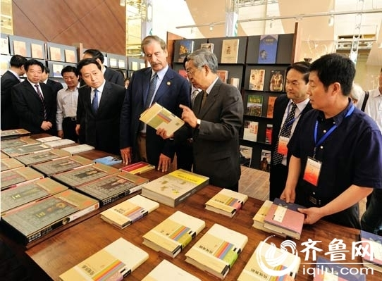 Book fair on world cultural exchange opens in Shandong