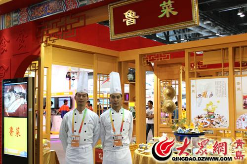 Shandong cuisines displayed at 1st CIFTIS