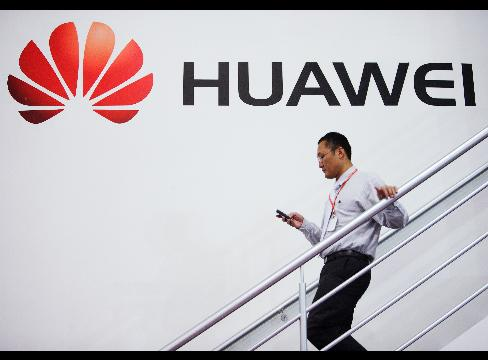 Huawei Technologies Co Ltd is the world's second-biggest maker of telecom gear measured by revenue.