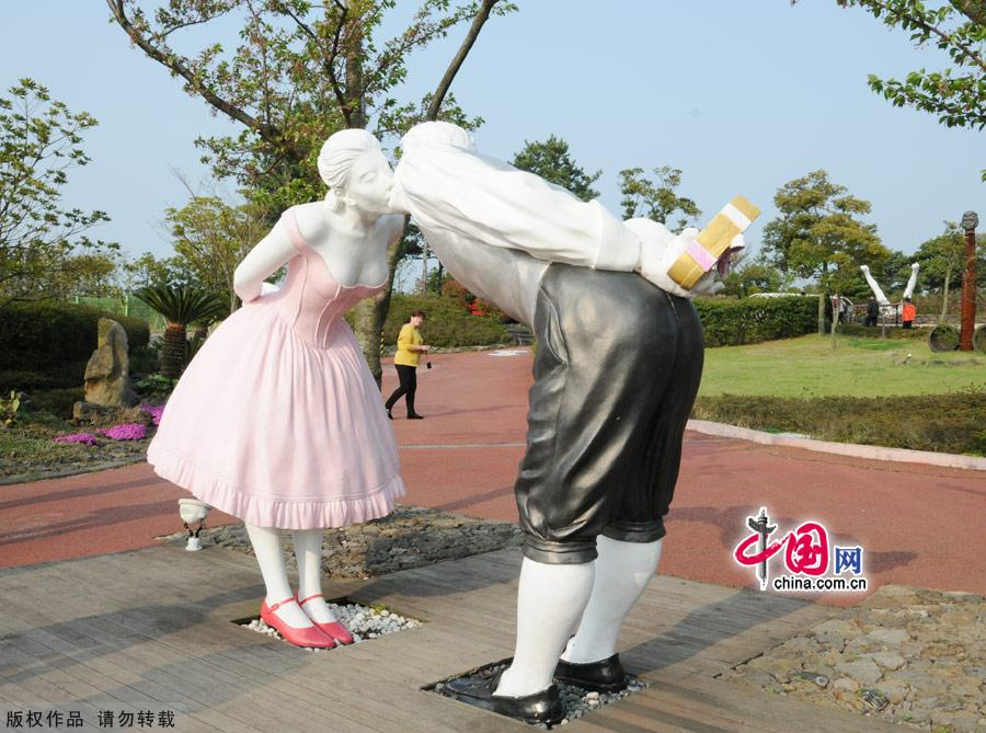 China S Sex Theme Park