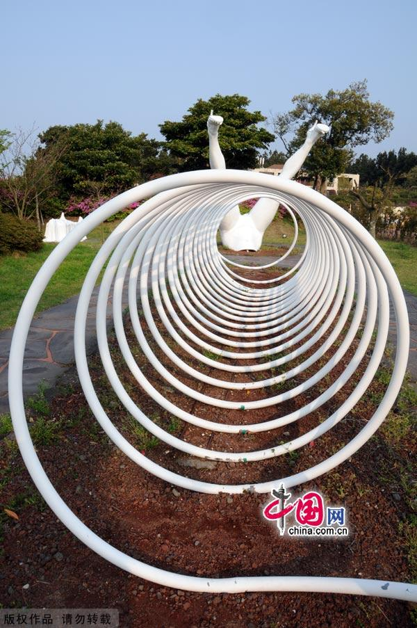 china sex park