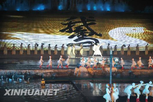 Shandong's first large water show