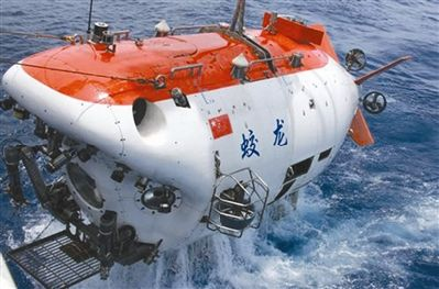 China's manned submersible, Jiaolong, made its first dive in the Mariana Trench on June 14, as part of a bid to attempt the country's deepest-ever 7,000-meter manned dive.