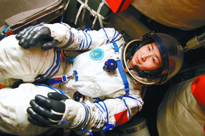 Female astronaut brings changes to space mission - China ...