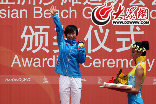 Chinese bags 1st gold medal at Beach Games in Shandong