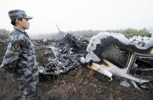 An ERJ-190 jet operated by Henan Airlines crashed while landing at Lindu Airport in the city of Yichun City in northeast China's Heilongjiang Province on Aug. 24, 2010. [File photo]