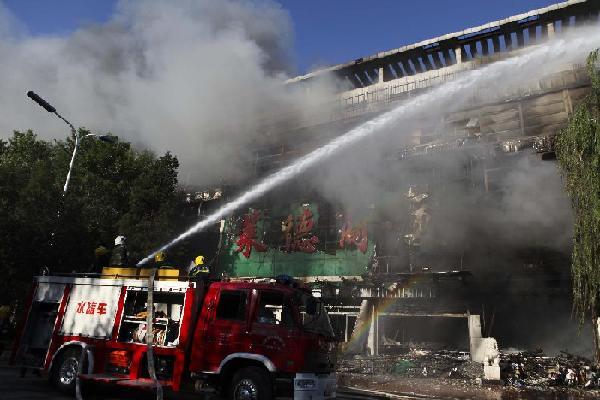 #CHINA-TIANJIN-SHOPPING MALL-FIRE (CN)