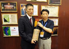 China's top wine producer makes the 300 millionth Jiebaina
