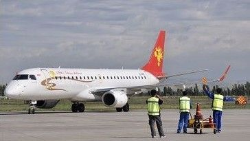 Tianjin Airlines' flight GS7554.