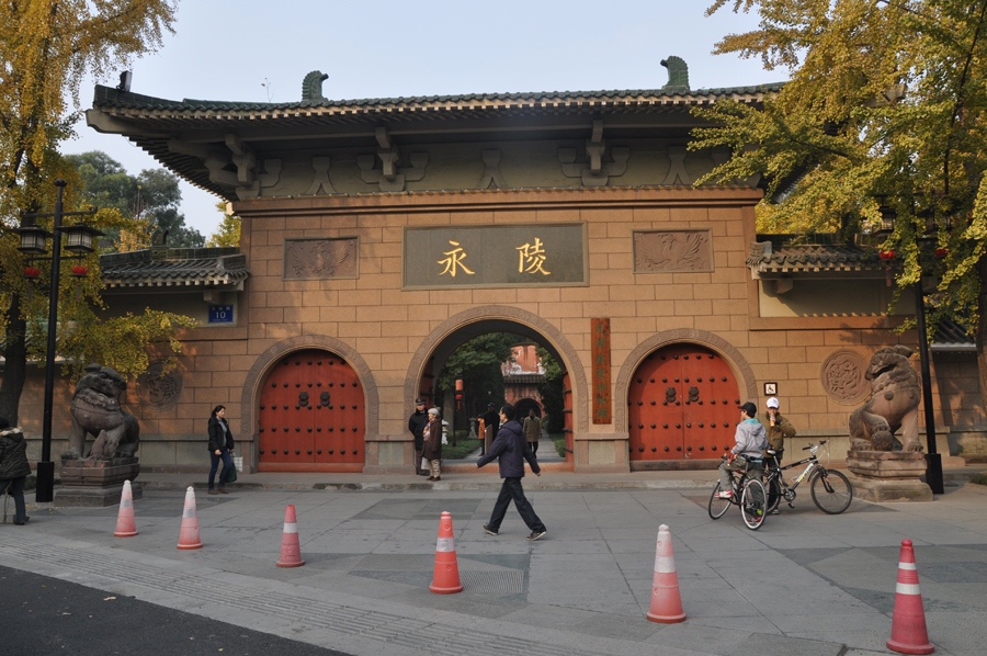Located in the western suburb of Chengdu City in Sichuan Province, the tomb of Wang Jian, also known as Yongling Mausoleum belonged to Wang Jian, who established his own kingdom in the south - the Shu Kingdom (907-925)- in the year 907. During his 11-year reign, he lifted his kingdom to become one of the most powerful and richest in the south.