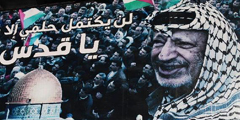 Switzerland finds polonium in Arafat