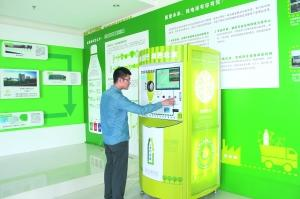 More than 100 recycle-to-ride devices will be installed at Beijing subway stations. [Photo: morningpost.com.cn]