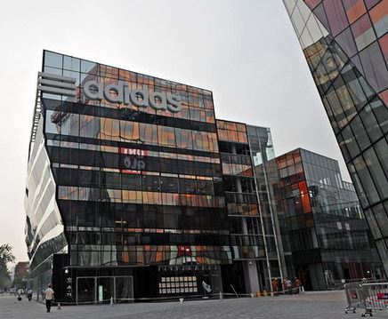 7fc696ee535c Adidas to shut down its only factory in China - China.org.cn
