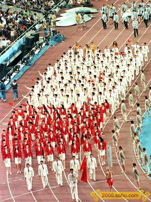 1992 Summer Olympics national flag bearers