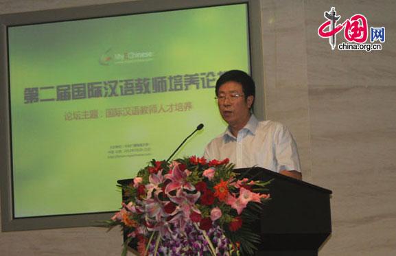 中央广播电视大学党委书记、副校长阮智勇代表论坛主办方在开幕式上致辞