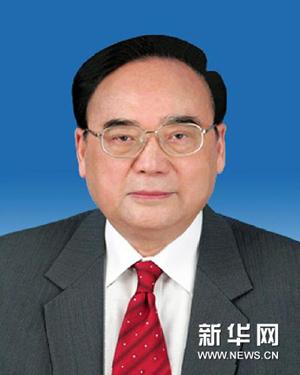 [Xinhua photo]