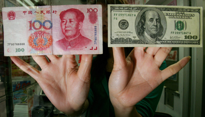 China's capital and financial account shifted to a deficit of 71.4 billion U.S. dollars in the second quarter this year.