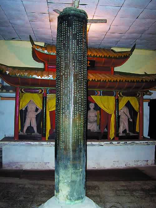 The Xizhou Copper Pillar stands 4 meters high and weighs 2,500 kg, and contains more than 2300 characters.