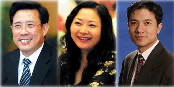 Top 10 richest Chinese families in 2012