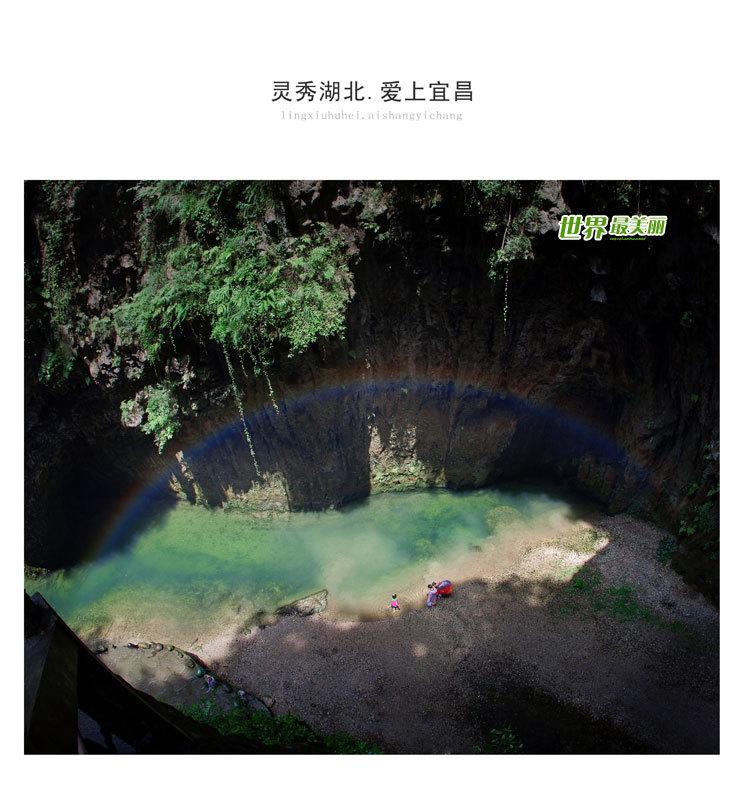 Amazing Org: Amazing Scenery In Yichang