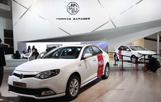 UK Finds Source Of Investor Support In China Chinaorgcn - Mg car show