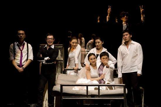 Still of stage drama 'Rhinoceros in Love