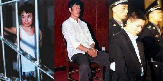 Top 10 Chinese criminals since 1949