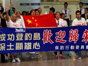 Chinese activists return to HK