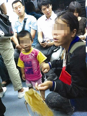 Police in Shanghai have published a list of beggars who have been caught most often on metro trains over the past four years.